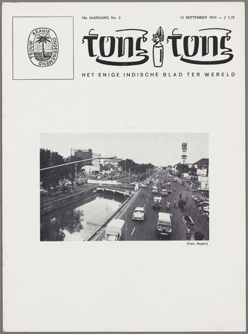 Tong Tong 1974-09-15