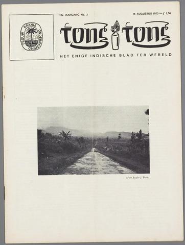 Tong Tong 1973-08-15