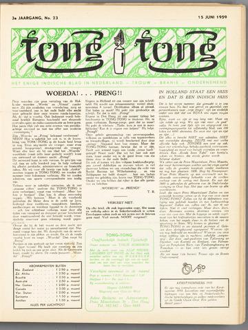 Tong Tong 1959-06-15