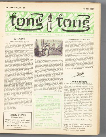 Tong Tong 1959-05-15