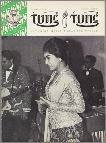 Tong Tong 1965-07-30