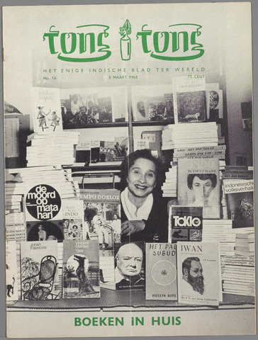 Tong Tong 1965-03-03