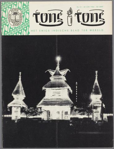 Tong Tong 1962-06-30