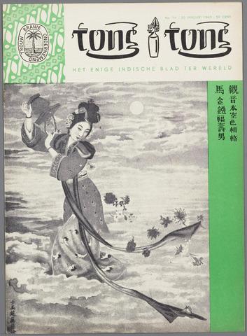 Tong Tong 1963-01-30
