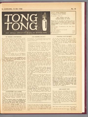 Tong Tong 1958-05-15