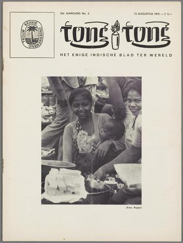 Tong Tong 1975-08-15