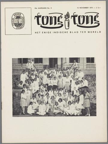 Tong Tong 1975-11-15