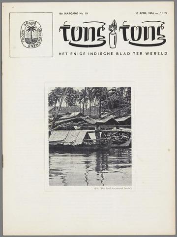 Tong Tong 1974-04-15