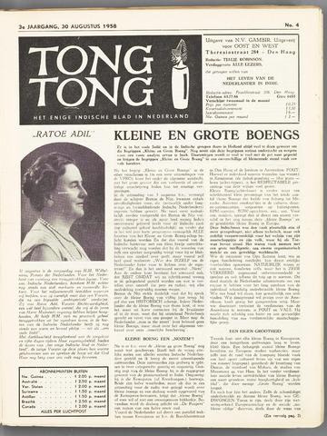 Tong Tong 1958-08-30