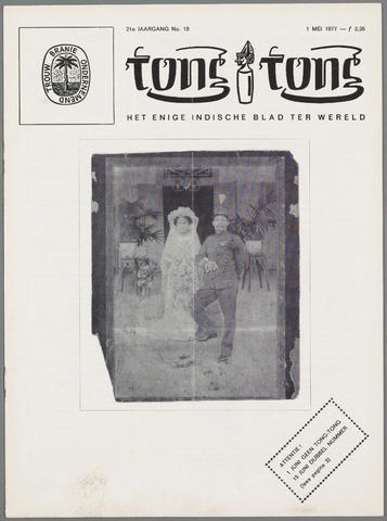 Tong Tong 1977-05-01