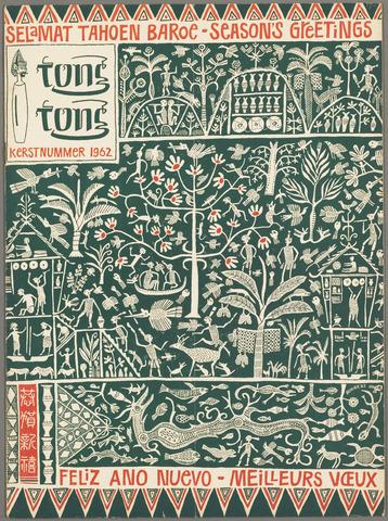 Tong Tong 1962-12-30