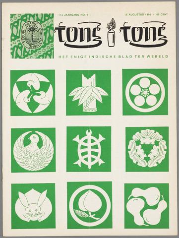 Tong Tong 1966-08-15