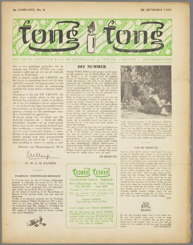 Tong Tong 1959-09-30