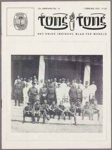 Tong Tong 1971-02-01