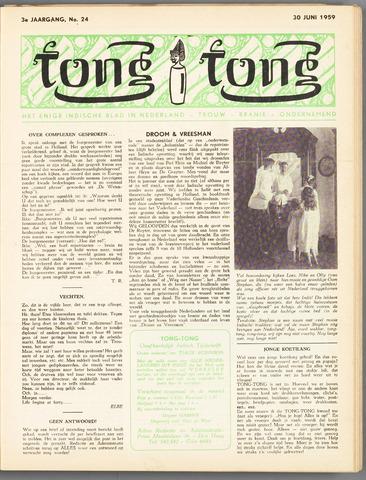 Tong Tong 1959-06-30