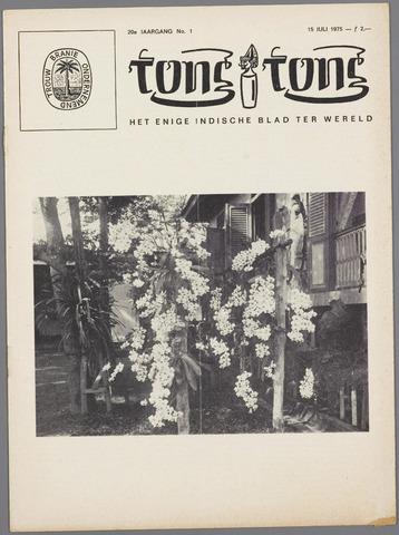 Tong Tong 1975-07-15