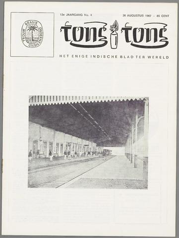 Tong Tong 1967-08-30