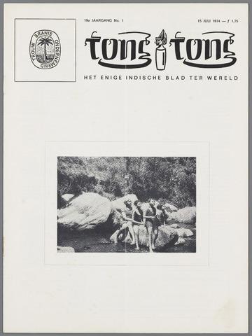 Tong Tong 1974-07-15