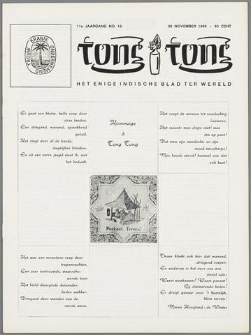 Tong Tong 1966-11-30