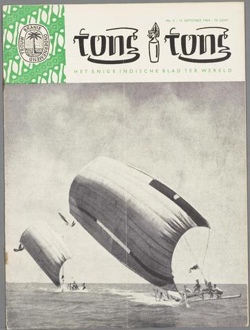 Tong Tong 1964-09-15