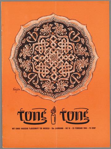Tong Tong 1966-02-28