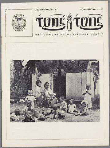 Tong Tong 1971