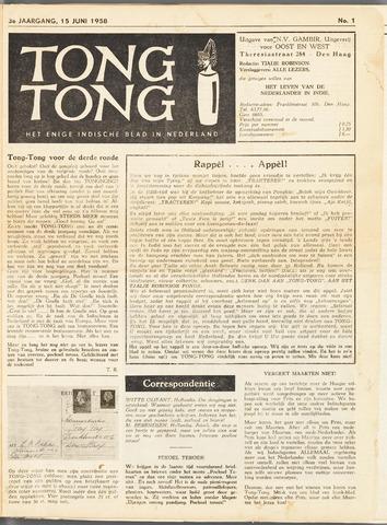 Tong Tong 1958-06-15