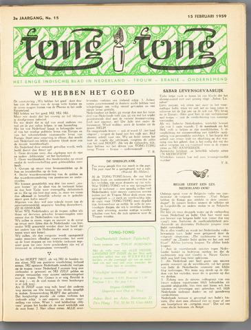 Tong Tong 1959-02-15