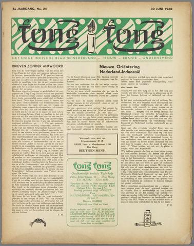 Tong Tong 1960-06-30
