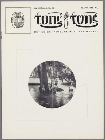 Tong Tong 1969-04-15