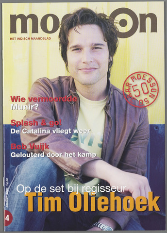 Moesson 2005-10-01