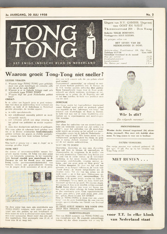 Tong Tong 1958-07-30