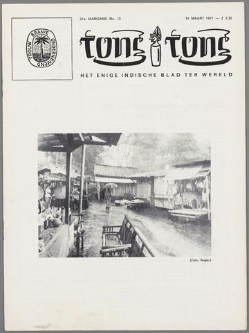 Tong Tong 1977-03-15