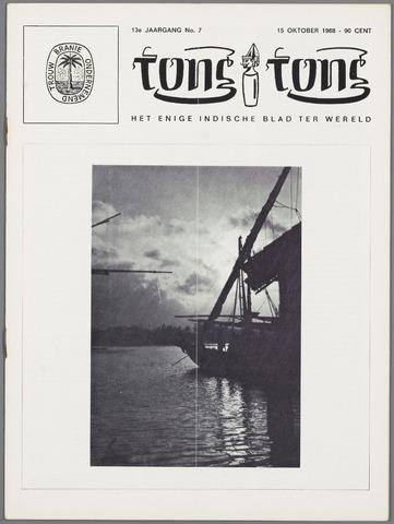 Tong Tong 1968-10-15