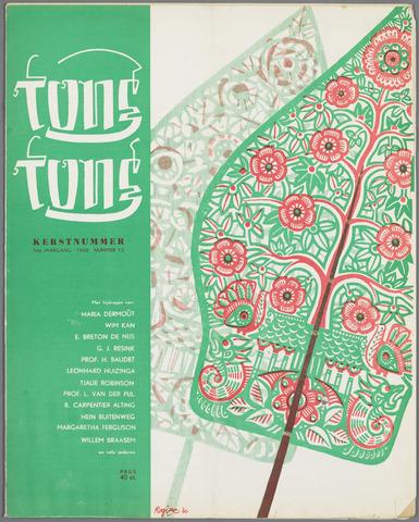 Tong Tong 1960-12-30