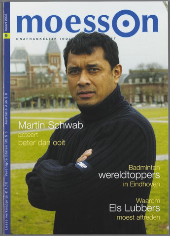 Moesson 2003-03-01