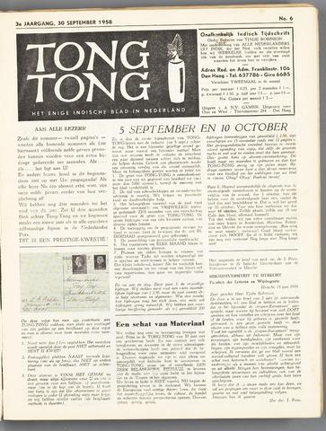Tong Tong 1958-09-30
