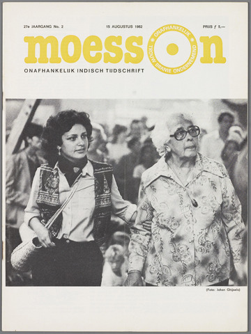 Moesson 1982-08-15