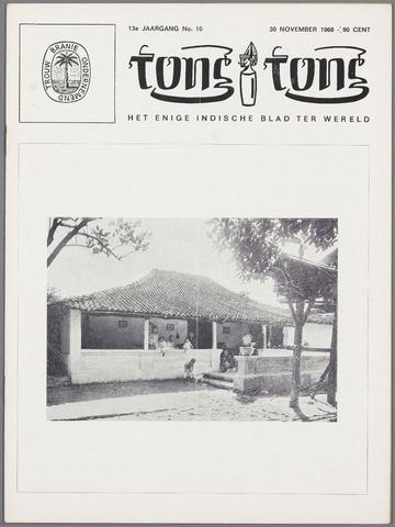 Tong Tong 1968-11-30