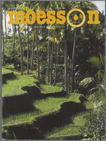 Moesson 1993-07-15