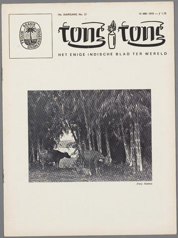 Tong Tong 1975-05-15