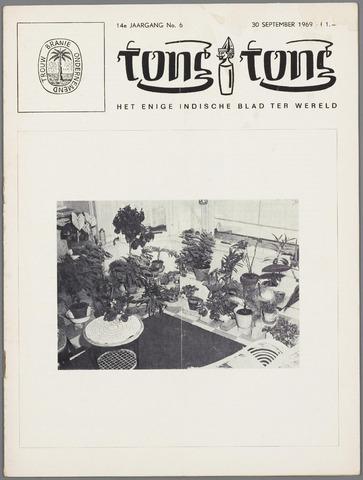 Tong Tong 1969-09-30