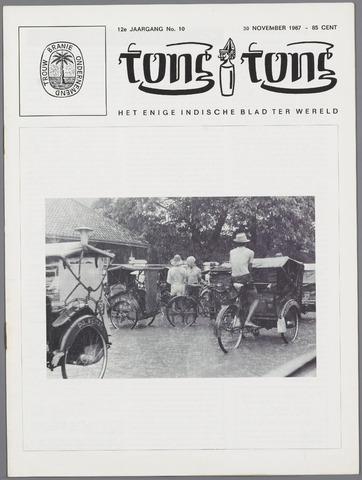 Tong Tong 1967-11-30