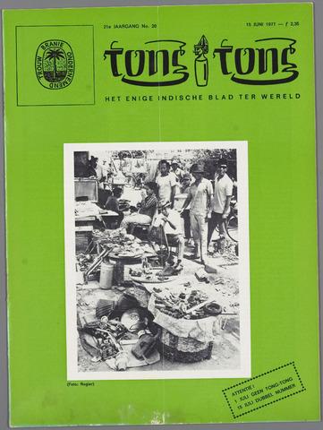 Tong Tong 1977-06-15