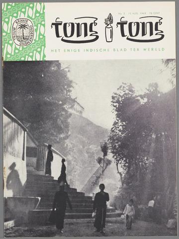 Tong Tong 1963-08-15
