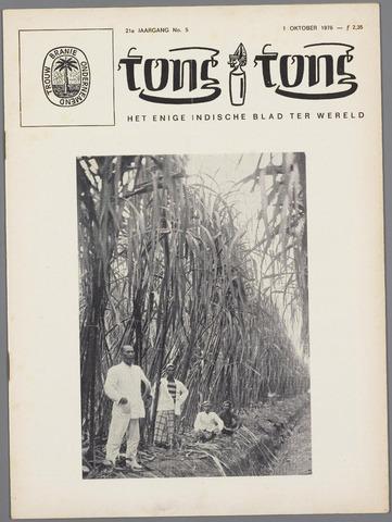 Tong Tong 1976-10-01