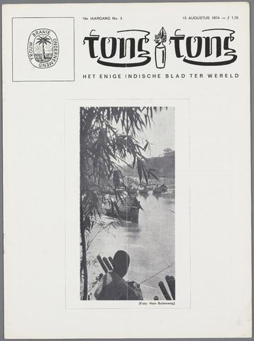 Tong Tong 1974-08-15