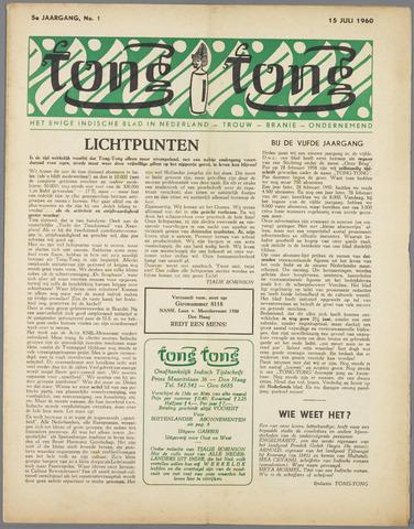 Tong Tong 1960-07-15