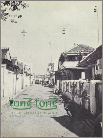 Tong Tong 1966-05-15