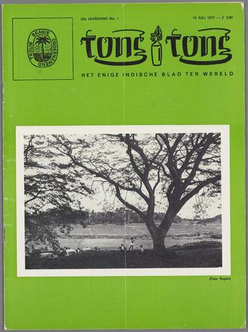 Tong Tong 1977-07-15